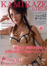 Kamikaze Girls 42: Rin Nonomiya