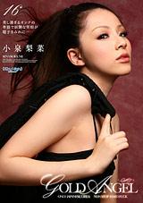 Gold Angel 16: Rina Koizumi