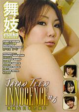 Japan Teen Innocence 6