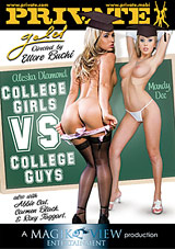 Private Gold 113: College Girls Versus College Guys