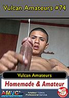 Vulcan Amateurs 74