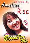 Amateur Risa