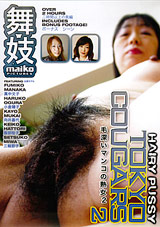 Hairy Pussy Tokyo Cougars 2