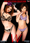 Red Hot Fetish Collection 88: Riana Natsukawa And Amu Kosaka