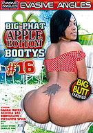 Big Phat Apple Bottom Bootys 16