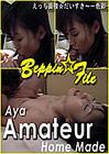 Aya Home Made Amateur
