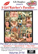 A Girl Watcher's Paradise 3114