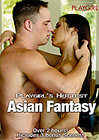 Playgirl's Hottest Asian Fantasy
