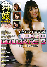 Hairy Pussy Tokyo Cougars 3