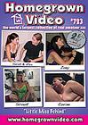 Homegrown Video 723: Little Miss Behind