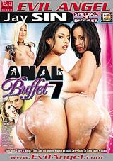 Anal Buffet 7 Part 2
