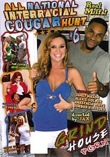 All National Interracial Cougar Hunt 6