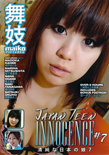 Japan Teen Innocence 7