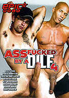Ass Fucked By A DILF 4