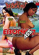 Round Ebony Ass 7