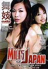 MILFs Of Japan