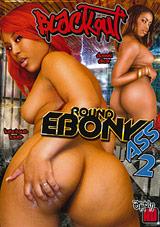 Round Ebony Ass 2