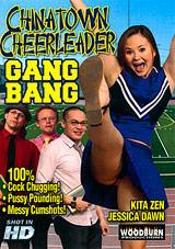 Chinatown Cheerleader Gang Bang
