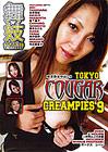 Tokyo Cougar Creampies 9
