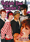 British Emo Twinks 2