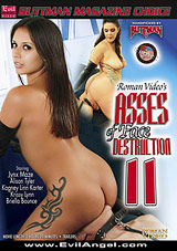 Asses Of Face Destruction 11