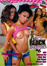 Tinys Black Adventures 6