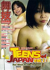 Teens Of Japan