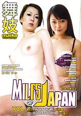 MILFs Of Japan 2