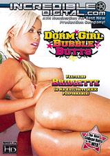 Dorm Girl Bubble Butts