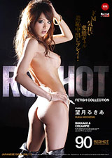 Red Hot Fetish Collection 90: Rukia Mochizuki