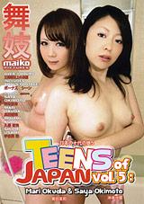 Teens Of Japan 5