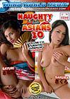 Naughty Little Asians 30