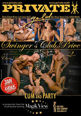 Private Gold 133: Swinger's Club Prive 2