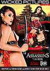 Asian Anal Assassins