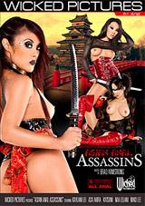 Asian Anal Assassins