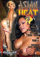 Asian Heat 3