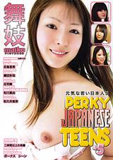 Perky Japanese Teens 5