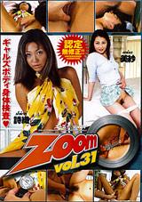 Zoom 31