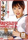 Himiko 26: Yuka Shiratori