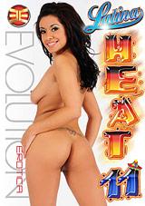 Latina Heat 11
