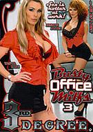Busty Office Milfs 3