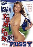 Asian Pom Pom Pussy