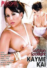Lesbian Spotlight: Kayme Kai