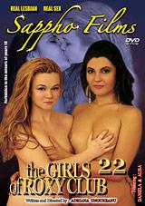 The Girls Of Roxy Club 22