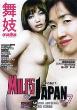 Milfs Of Japan 7