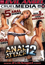 Anal Attack 12