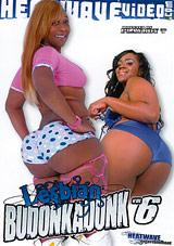 Lesbian Budonkadunk 6