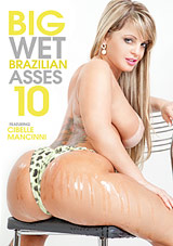 Big Wet Brazilian Asses 10
