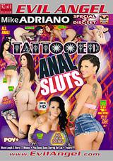 Tattooed Anal Sluts Part 2