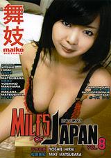 Milfs Of Japan 8